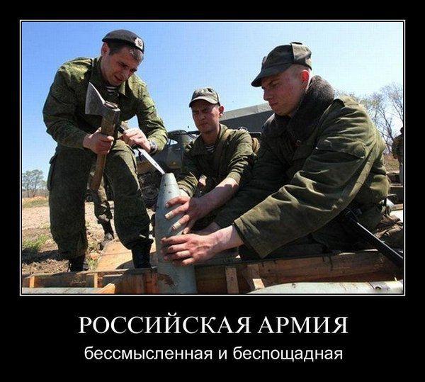 Террористы проводят принудительную мобилизацию на захваченных территориях - Цензор.НЕТ 5536