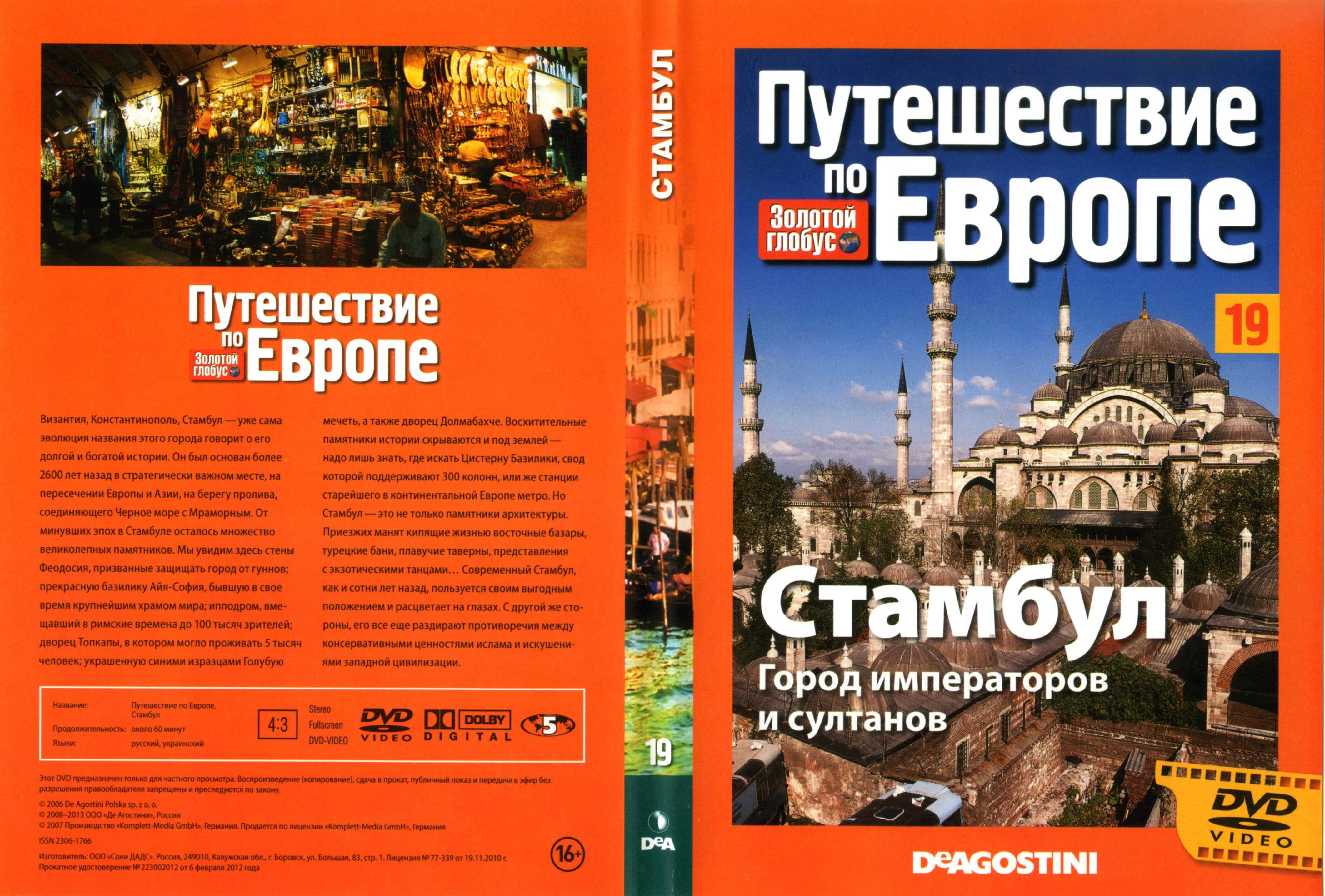 http://i6.imageban.ru/out/2013/06/09/d035f7098ef408c54e81dc5494d1e85d.jpg