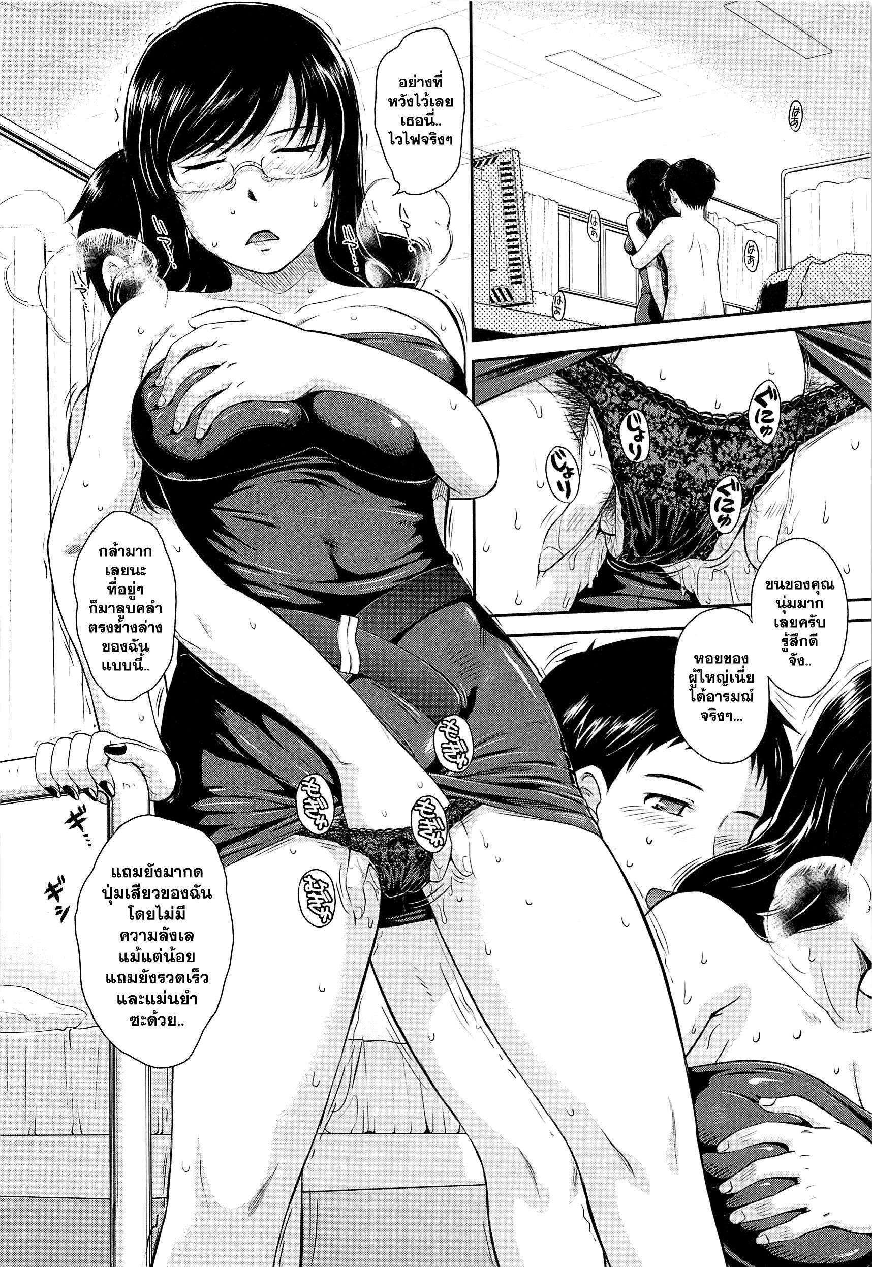 =Catarock= | การ์ตูน Doujin Manga แปลไทยล้วนๆ  XONLY4