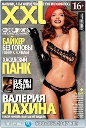 http://i6.imageban.ru/out/2013/06/13/856822b25fa6cee8a943c115db617830.jpg