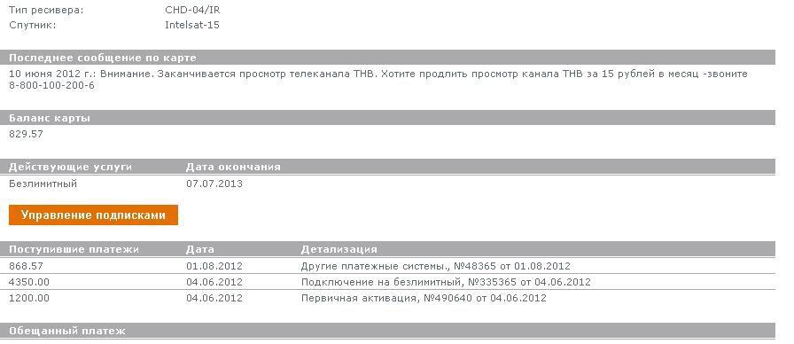 http://i6.imageban.ru/out/2013/06/15/bd9c23a240f3540f8f4db77a741c028b.jpg