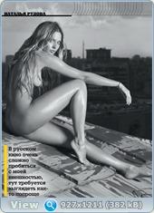 http://i6.imageban.ru/out/2013/06/17/bfeaccc642566d88d13c056032e55e6f.jpg