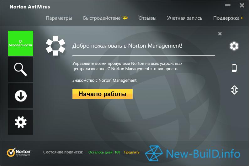 free  software norton antivirus 2013