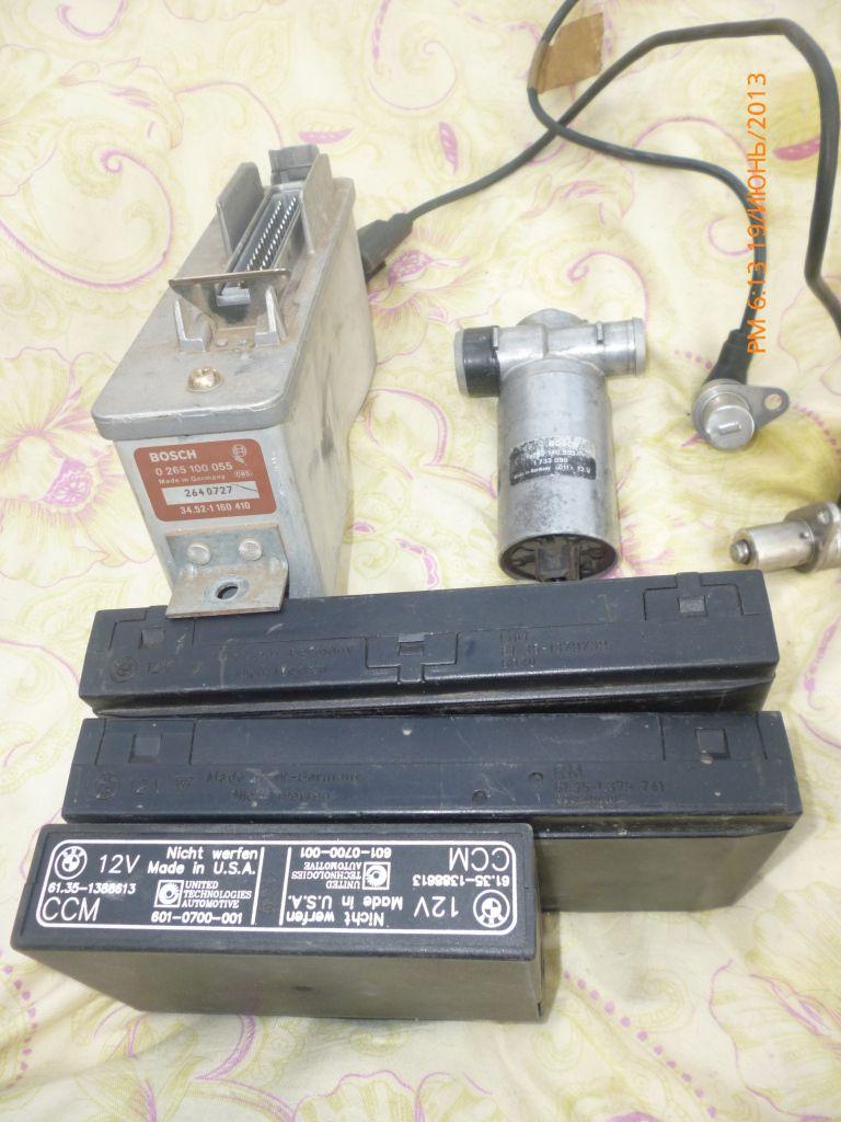 P1000172.JPG