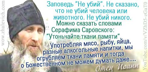 http://i6.imageban.ru/out/2013/06/24/b3e50cb45d8372fe20845ca0e45b6d08.jpg