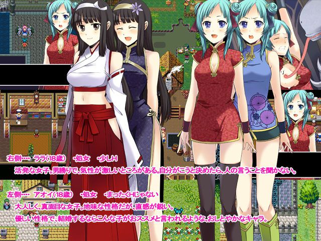 Birth Fantasy ~ Rara to aoi no renzoku shussan monogatari ~ [2013] [jRPG] [Cen] [JAP] H-Game