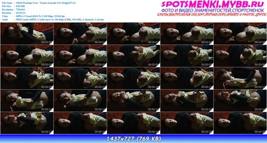 http://i6.imageban.ru/out/2013/06/27/45ed4272f3b3a578810af7a10354c1b1.jpg