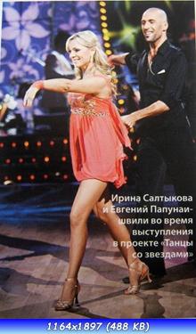 http://i6.imageban.ru/out/2013/07/02/140f493973fd62468164823c31b4d786.jpg