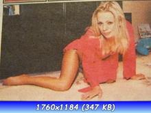 http://i6.imageban.ru/out/2013/07/02/2633f1f2a8e5559d77de97cb05e567c1.jpg