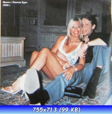 http://i6.imageban.ru/out/2013/07/02/f37c5364c717abf8f44467d3bd9ea093.jpg