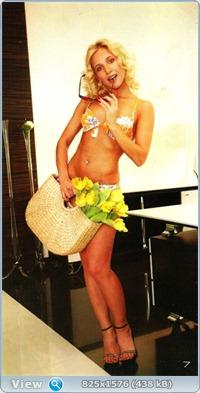 http://i6.imageban.ru/out/2013/07/13/9e05241bbe679b9c1fec0eba715d34ba.jpg