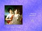 Романс (музыкальный урок-презентация)