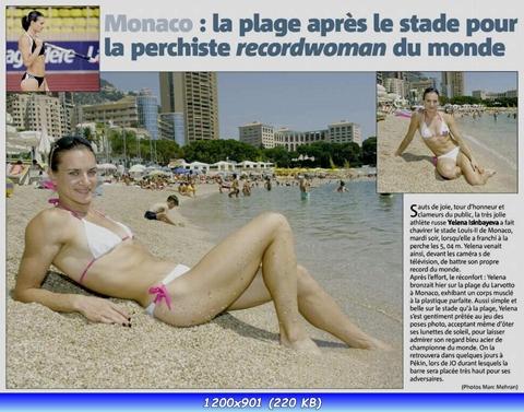 http://i6.imageban.ru/out/2013/07/17/b644de9559c754bb4d59cff0a85725bb.jpg