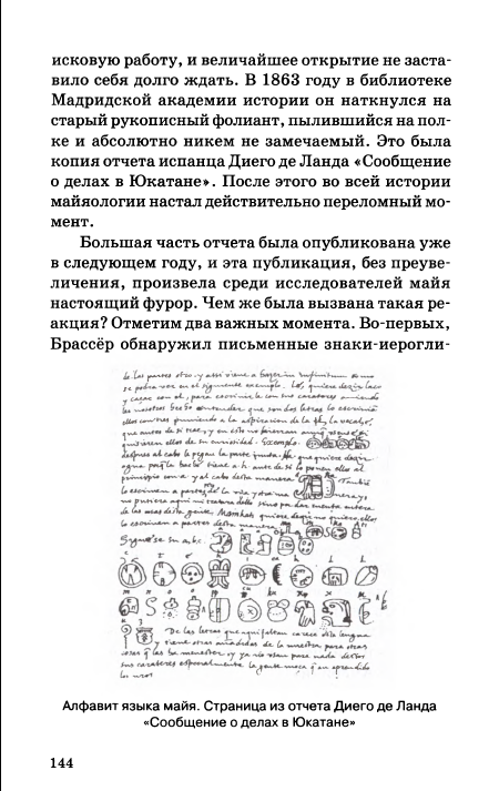 http://i6.imageban.ru/out/2013/07/18/2c7685bc6841e5bad36c2b18e1de85b0.png