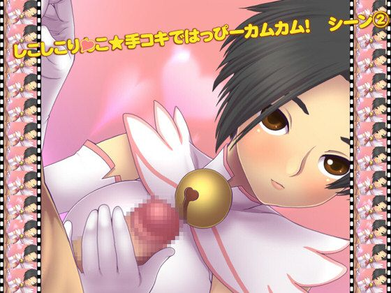 Anime Ri*ko Plus HD / ����� ��*�� ���� HD [3 �� 3] [JAP] [720p] Anime Hentai