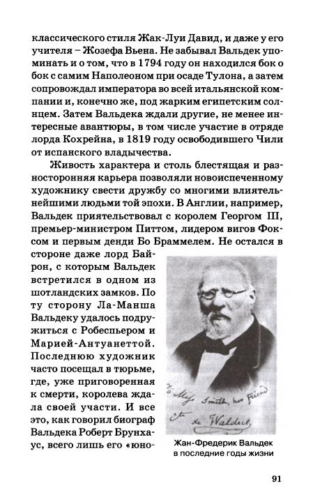 http://i6.imageban.ru/out/2013/07/18/73d09cb86f0b41d299a4d314118a0bf8.png