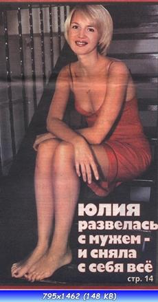 http://i6.imageban.ru/out/2013/07/18/f58b06e4afdb20340925d922f5e57aa5.jpg