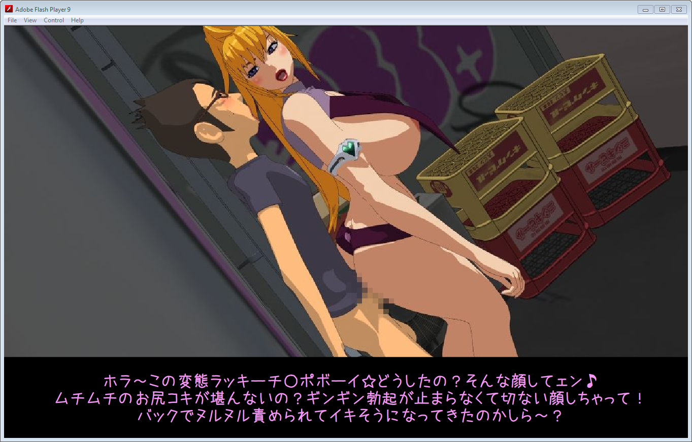 [XL-Bra] Full Compilation [Diva Mizuki] PACK!!! [2002-2013] [Cen] [Animation, Flash] [JAP] H-Game