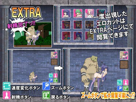 Hentai Apocalypser ZUBRIUS [2013] [Action, Arcade] [Cen] [JAP] H-Game