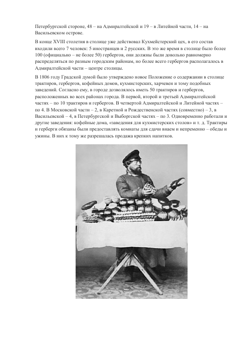 http://i6.imageban.ru/out/2013/07/20/c1ceb01dc64d5751beea63f963b85c7a.png