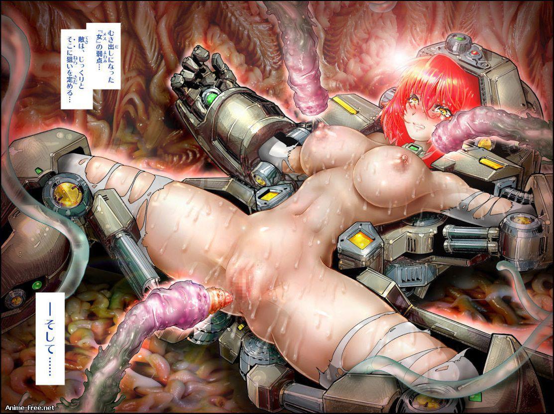 Chou Ryoujoku (DMM) / Сборник CG [Cen] [JPG] Hentai ART