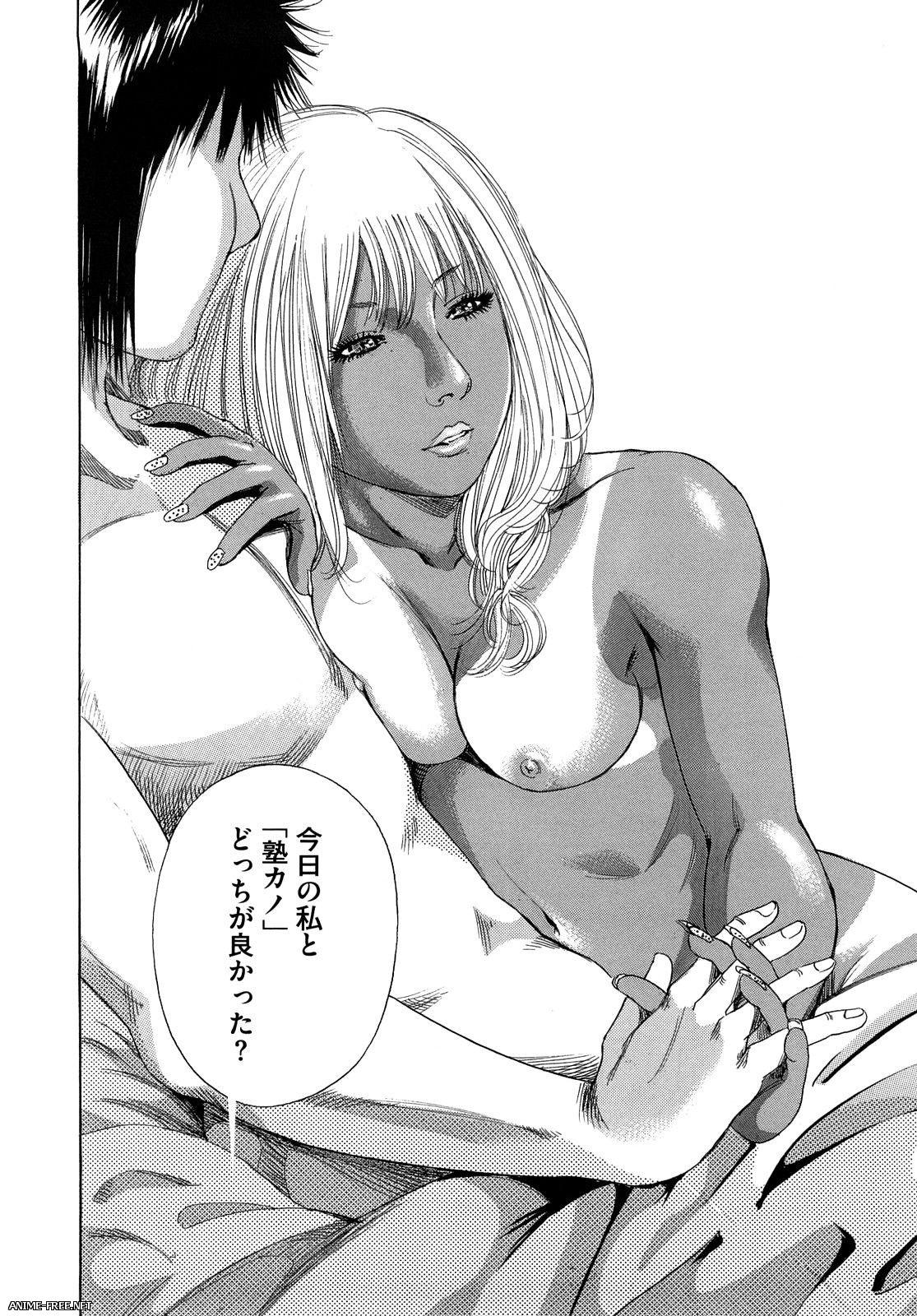 TAKUMI - Сборник хентай манги [Cen] [JAP,ENG] Manga Hentai