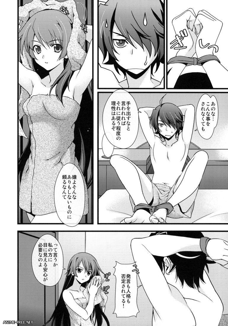 Bakemonogatari / Nisemonogatari / Nekomonogatari - Doujins Collection [Cen] [RUS,ENG,JAP] Manga Hentai