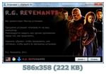 Fantastic Four/4 (2005) [Ru/En] (1.0.0.1) RePack R.G. Revenants