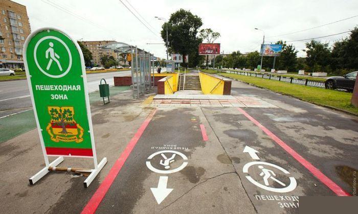 Специальная разметка для пешеходов в Москве