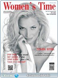 http://i6.imageban.ru/out/2013/07/24/44991b8f5c06dd62a6ceeba4ca425603.jpg