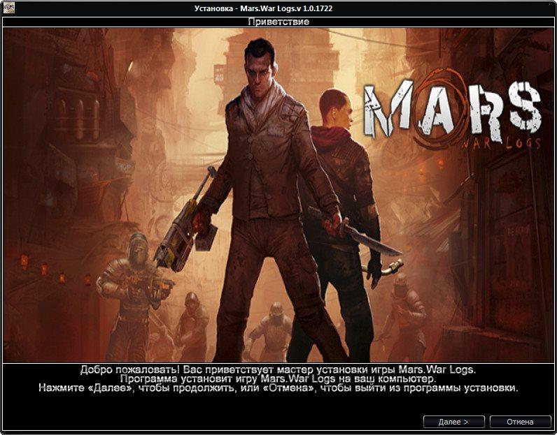 Mars: War Logs (2013) [Ru/En] (1.0.1736) Repack Fenixx