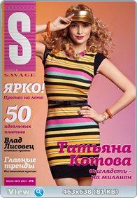 http://i6.imageban.ru/out/2013/07/31/8e48b65ea4a7461922f74bc45a02bd60.jpg