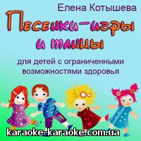 1364911817_elena-kotysheva.jpg