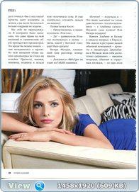 http://i6.imageban.ru/out/2013/08/03/a4d9c3309bcc2815b7e20b3f7c1f10d4.jpg