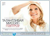 http://i6.imageban.ru/out/2013/08/03/a59f1c57239559ad6bcce223b9af1356.jpg