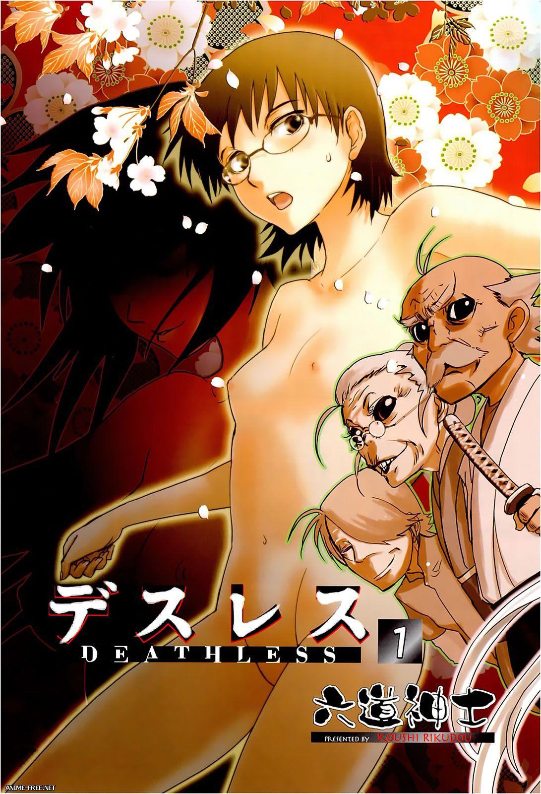 Rikudo Koshi / GEBOKUDOU / Rikudou-Juku / Rikudoukan - Сборник хентай манги [Cen] [JAP,ENG] Manga Hentai
