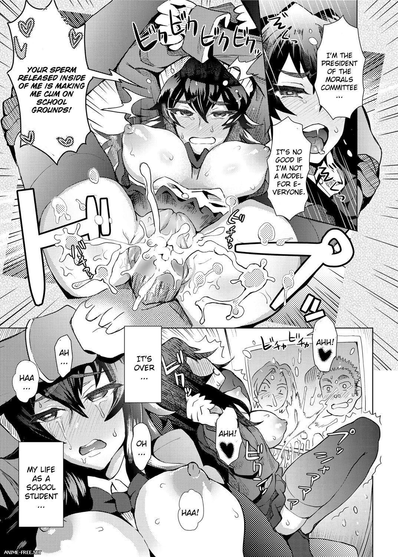Itou Eight / EIGHT BEAT - ������� ������ ����� [PtCen] [JAP,ENG,RUS] Manga Hentai