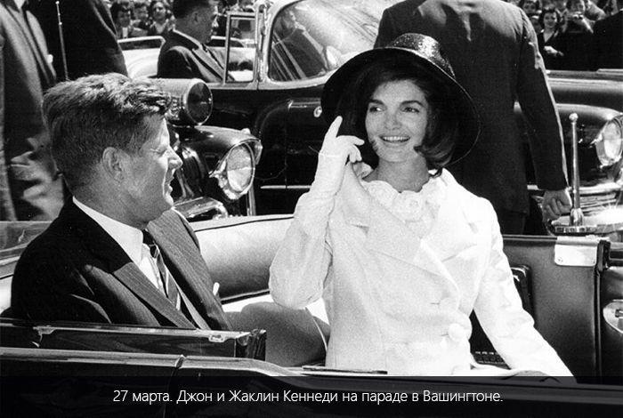 Что было в 1963 году?