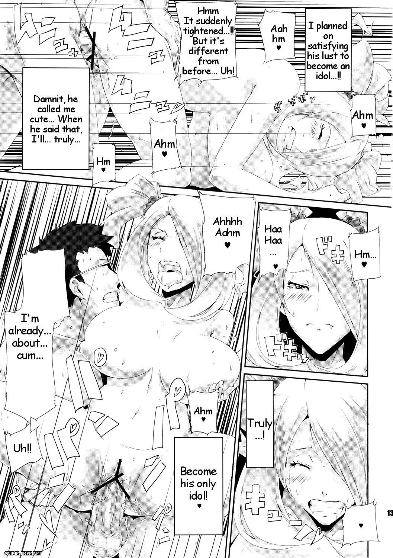 Souichi / Draw Go / Watanabe Souichi — Сборник хентай манги [Cen] [JAP,ENG] Manga Hentai