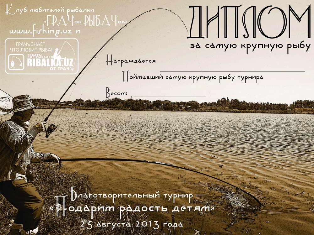 http://i6.imageban.ru/out/2013/08/23/af45dd42b57828b33a96b5930473414a.jpg