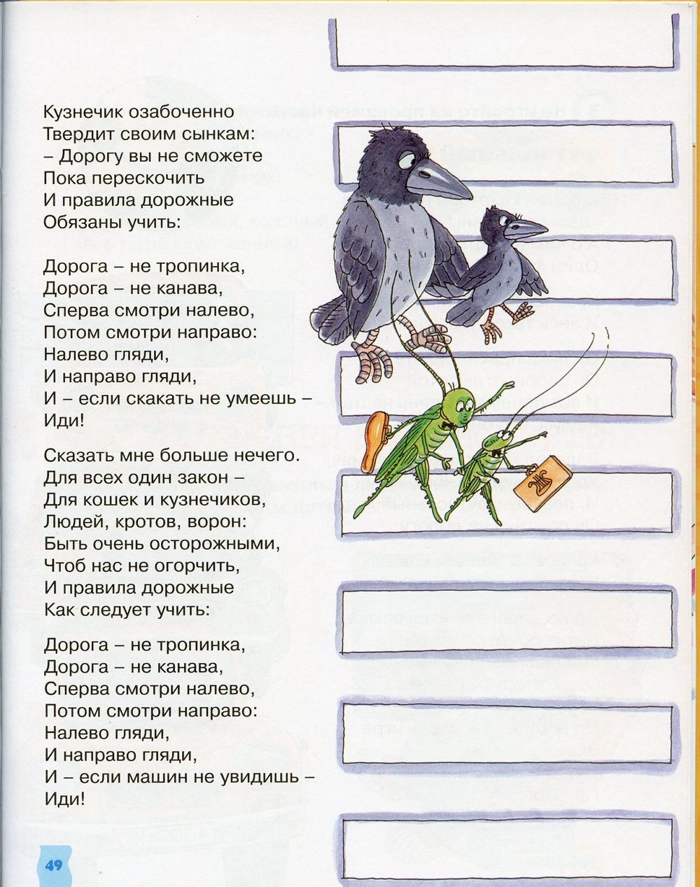 http://i6.imageban.ru/out/2013/08/29/72dddaac01ac00c803e25ea26428f9c5.jpg