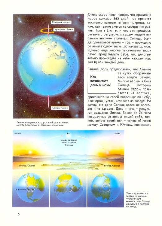 http://i6.imageban.ru/out/2013/08/30/75434bc6b0bc065b37e10919a895f1ce.jpg