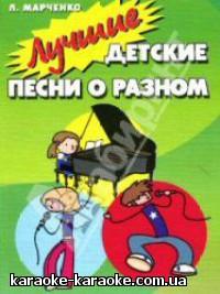 1365779091_lyudmila-marchenko.jpg