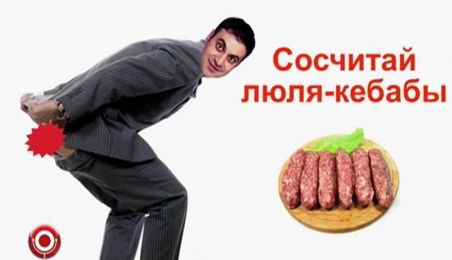 Новый Comedy Club (Комеди Клаб) (118 выпуск) [06.09.2013] (2013) WEB-DLRip-AVC