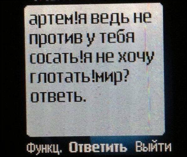 Gifки