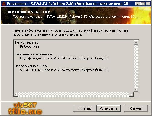 http://i6.imageban.ru/out/2013/09/13/58968a35a0ef7d5784f436c47d945513.jpg