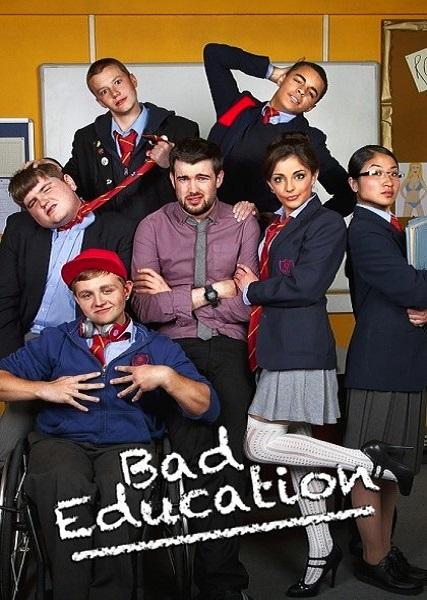 Непутёвая уч:) / Дурное Воспитание / Bad Education (2 сезон 2013) - скачать сериал
