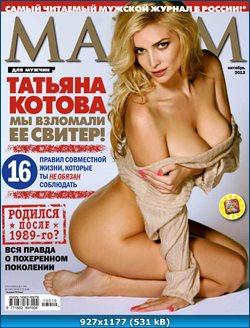http://i6.imageban.ru/out/2013/09/17/1031027c225bec9e6aafa37e65b80d62.jpg