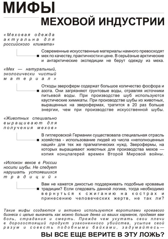 http://i6.imageban.ru/out/2013/09/27/6f86e53ea719061adb27ccd2b45ab0ce.png