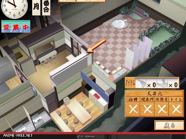 Oira wa Bandai 2 / OIRA Bandai Nii 2 / Oira ha Bandai 2 [2006] [Cen] [VN] [JAP] H-Game